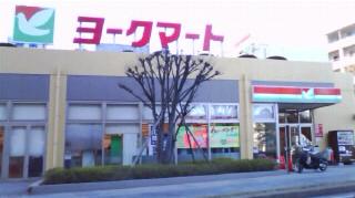八千代緑が丘駅周辺 - バリアフリーマップ -