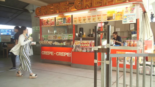 CREPE-CREPES